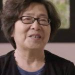 Dr. Gu Jue